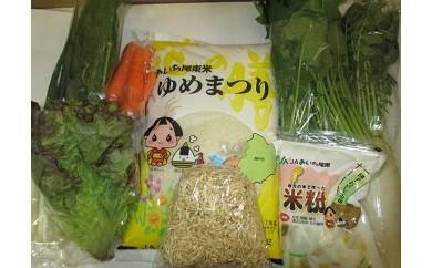 1-4 日進市産いまずり白米・旬野菜詰め合わせセット