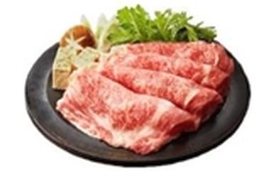 41 佐賀牛 すき焼き用 2,250g