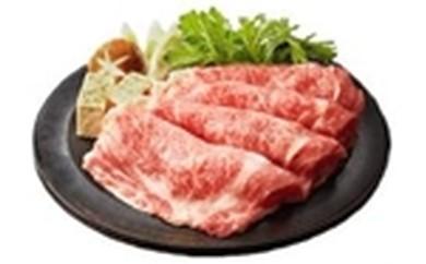30 佐賀牛すき焼き用900g