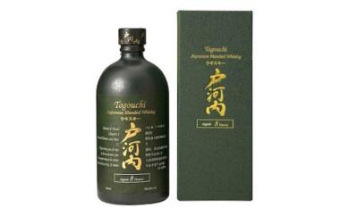 24 【数量限定】戸河内ウイスキー8年