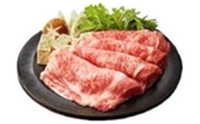 37 佐賀牛 すき焼き用 1,350g