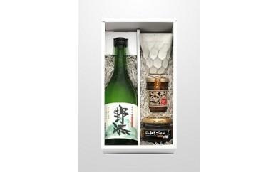 K095.倉吉の酒 ふるさとセット