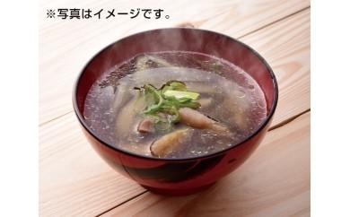 No.017 豊後おがたん鶏汁セット