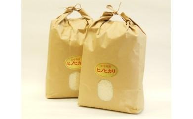 No.001 三重町産 精米 10kg