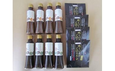 No.051 茂里商店バラエティセット C