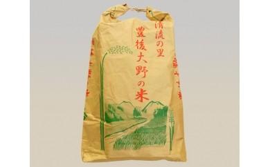 No.054 三重町産 精米 30kg