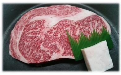 I1 米沢牛ステーキ