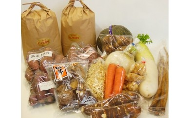 No.050 お米と季節の産品セット