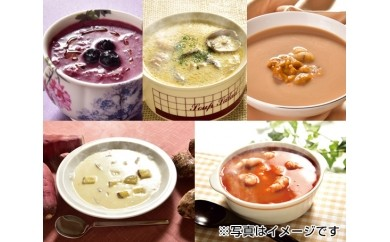 No.033 大分を食べるスープギフト【1pt】