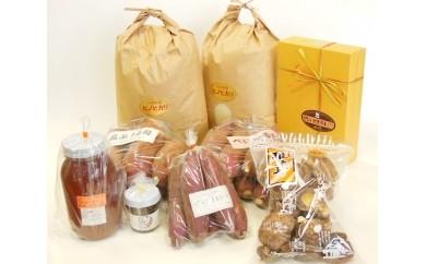 No.065 農産品とお菓子セット A