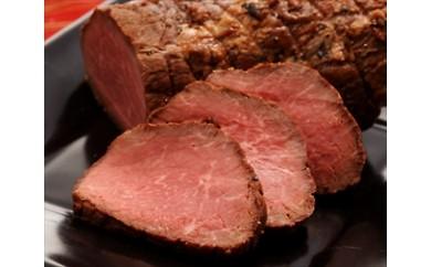飛騨市推奨特産品 飛騨牛 もも肉の特製ローストビーフ 2本で計750g 牛肉 和牛 古里精肉店謹製