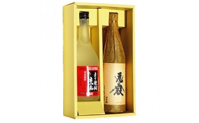 【B4-010】吟醸古酒 元寇  まて焼酎 鷹島