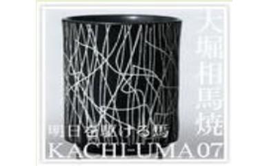 KACHI-UMA7