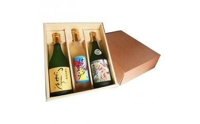 【B1-019】焼酎飲み比べセットTHP (麦、麦、リキュール)