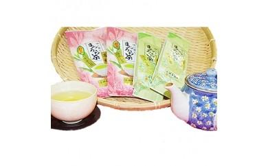 【B1-017】松浦茶セット(特上100g×2 高級100g×2)