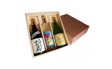 【B1-021】焼酎飲み比べセットTTP(芋、麦、リキュール)