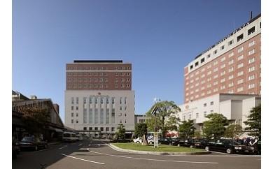 30E013 ホテルボストンプラザ草津ペアご宿泊券(1泊)