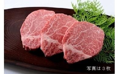 [№5787-0030]飛騨牛ヒレ ステーキ用 170g×2枚