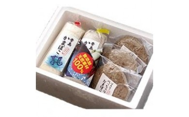 【A-013】青島かまぼこ詰め合わせ5個入り