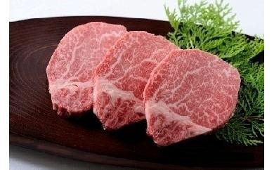 [№5787-0031]飛騨牛ヒレ ステーキ用 200g×5枚