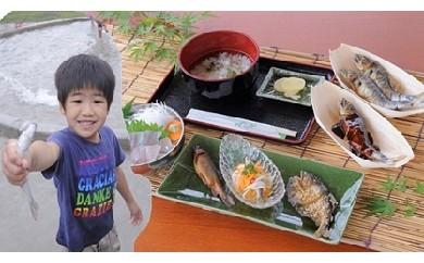 [№5787-0009]鮎のつかみどり体験と鮎づくし料理