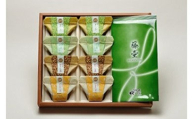 F006 美味しい時間 藤壷とお茶くず餅【10pt】