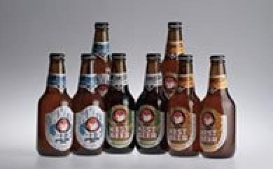 B001 常陸野ネストビール定番8本セット【10pt】