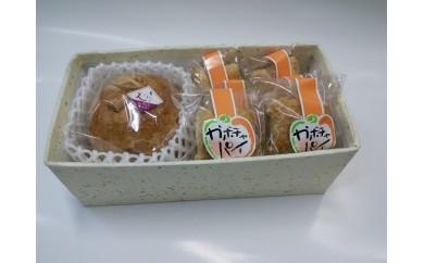 りんごの花・カボチャパイセット