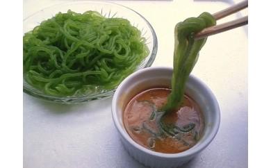 野菜こんにゃくラーメン食べくらべセット