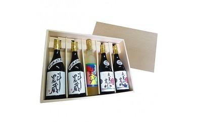 【B2-014】焼酎リキュールセットT2M2P(芋、芋、リキュール)5本セット
