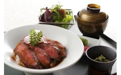 A701 グリーンスカイホテル竹原で味わう 峠下牛ステーキ丼たけはらセット