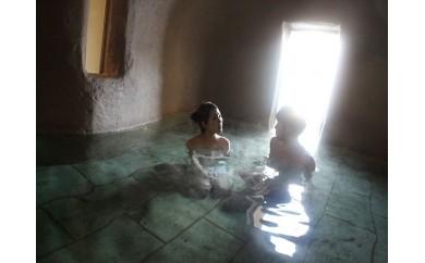 神の湯温泉 日帰り貸切温泉入浴券