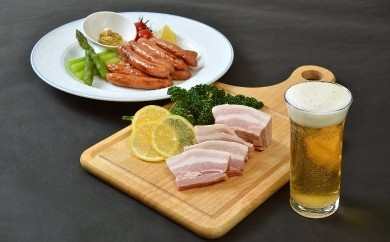 17-3 茨城県産豚ローズポーク 手作りソーセージ&ベーコン400g
