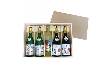 【B2-013】焼酎リキュールセットH2M2P(麦、芋、リキュール)5本セット
