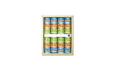 <一時品切れ中>J009 男鹿海洋高校製造 サバ缶セット(24缶)