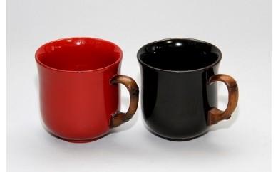 D30-651 竹塗りペアコーヒーカップ