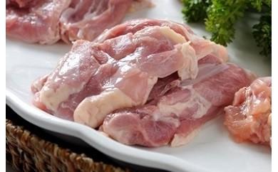[№5787-0044]奥美濃古地鶏 焼肉・鍋用 約800g~1kg