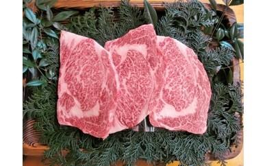 飛騨牛最高級5等級リブロインステーキ3枚で計800gをお届けします![H0004]