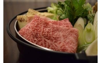 17.銘選木曽牛ロース肉スライス