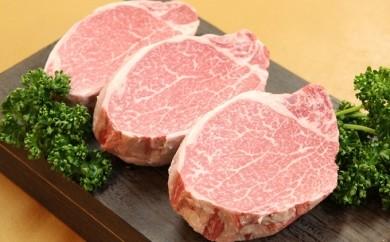 [№5761-0124]特上田子牛ヒレステーキ