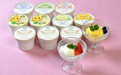 18-4 【茨城県内産牛乳・下妻産梨使用】カップアイス詰め合わせ 12個