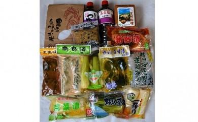 [№5767-0022]山清路 漬物・味噌・醤油・米・そば セット