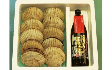 [B30-009]漁師の寶箱セット(12月発送)