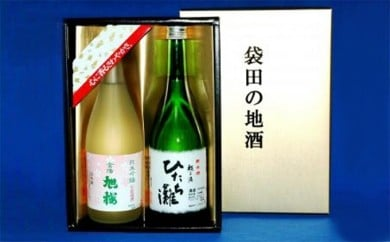 [№5799-0016]常陽 旭桜「純米酒」セット