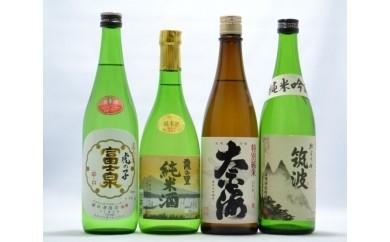 (37) 石岡地酒【日本酒】飲み比べセットB