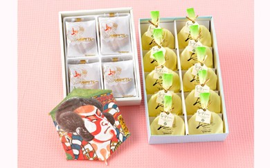 【01-028】ヤマトヤ ふるさと銘菓Aセット