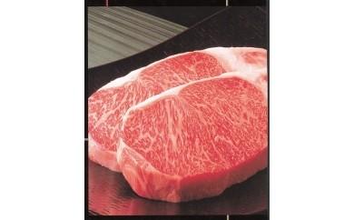 C30-201 山形牛サーロイン ステーキ用