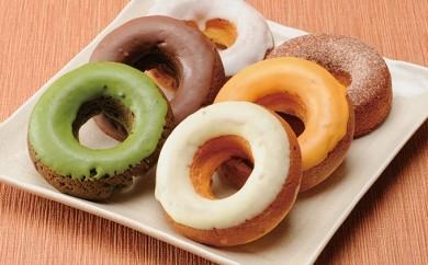 [№5799-0025]焼きドーナツ 絆の和