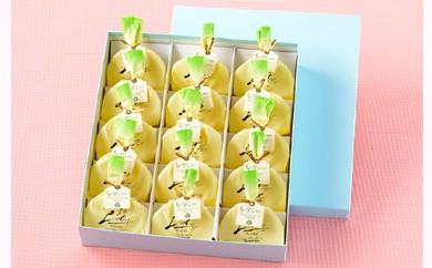 【01-030】ヤマトヤ ふるさと銘菓Cセット