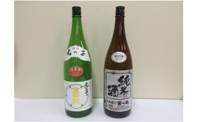 (35) くれない富士泉 虎の子富士泉セット